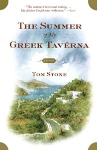 Baixar The Summer of My Greek Taverna: A Memoir (English Edition) pdf, epub, eBook